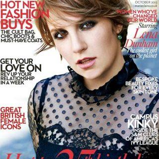 Így fest Lena Dunham Marie Claire címlaplányként!