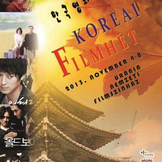 Díjnyertes koreai filmek az Urániában