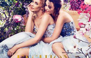 A Minogue-lányok közös Harper's Bazaar címlapja