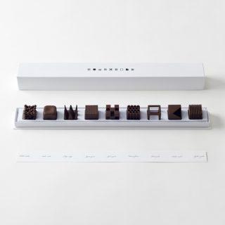 Minimalista csokidizájn