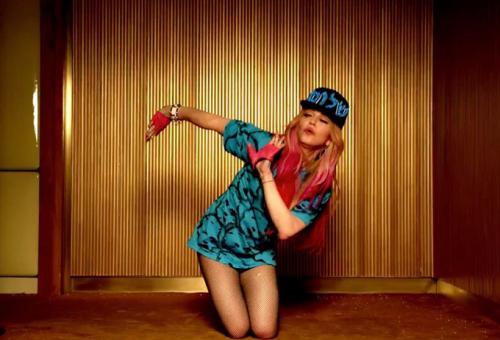 Figyelem, csak Madonna-rajongóknak!