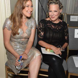 Mint két tojás: Bette Midler és a lánya