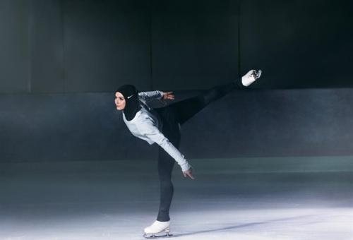 Így néz ki a Nike sport hidzsáb