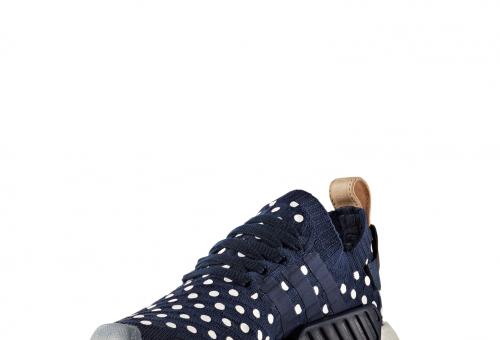 Sneakereket  elővenni!