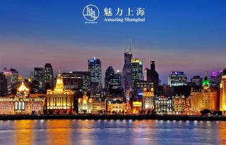 """""""Lenyűgöző Shanghai"""" – fotókiállítás és panoráma installáció az Akváriumban"""