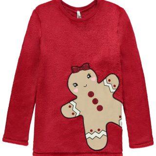 A karácsonyi szezon legcukibb pizsamái