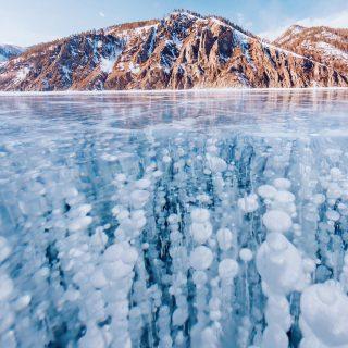 Álomszépre fagyott a világ legtisztább vizű tava