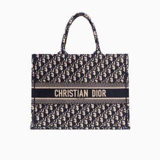 Így készül a Dior ikonikus válltáskája