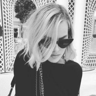5 dolog, amit tutira nem tudtál Margot Robbie-ról