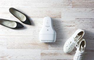 A cipőillatosító gép, amire mindenkinek szüksége lenne