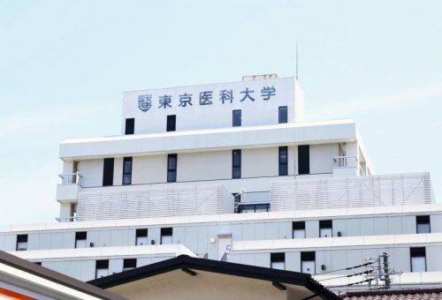 Kárpótolná a nőket a szexista japán egyetem