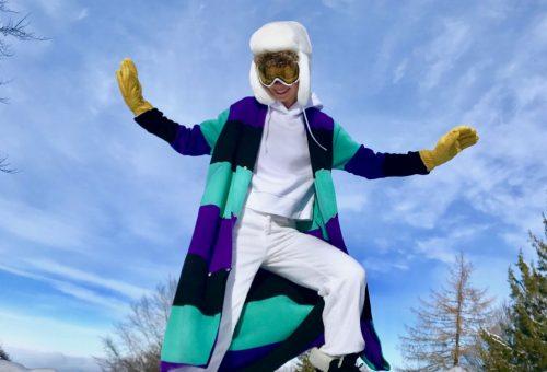 Az Eszka új kabátkollekciója – neon hegyek