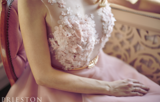 Prieston Sleeping Beauty kollekció
