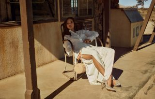 Vagányság és kényelem a Kazar legújabb kollekciójában
