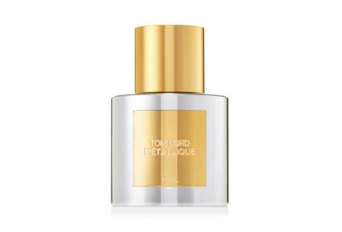A nyár legfrissebb parfümjei