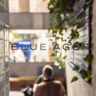 Kedvenc helyünk a héten: Blue Agori