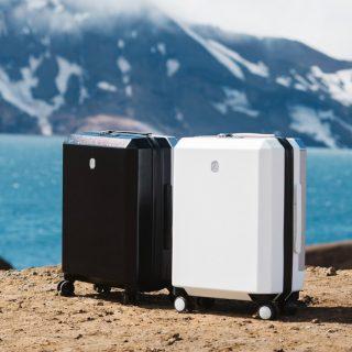 Újrahasznosított halászhálókból készülnek a modern bőröndök