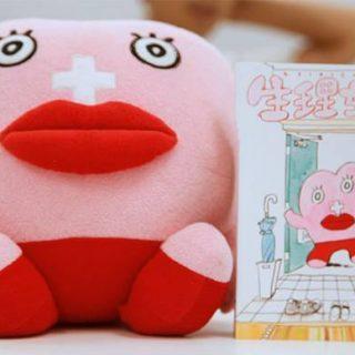 Mangafigura veszi fel a harcot a japánok menstruációs tabujával