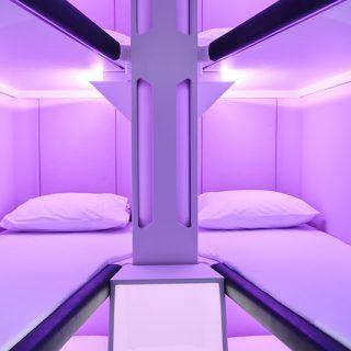 Sosem volt még ilyen kényelmes repülőn aludni