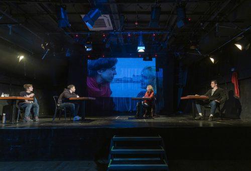 Rendhagyó Bánk bán premier a TRIP Hajón
