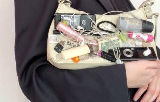 Így lesz a régi mobilodból vagány divatkiegészítő