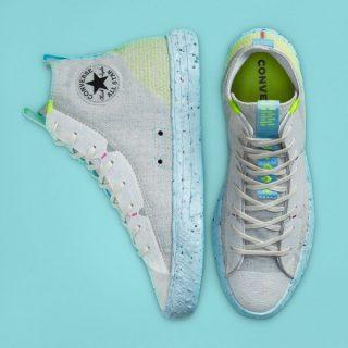 """Megérkezett a Converse """"legzöldebb"""" cipője"""