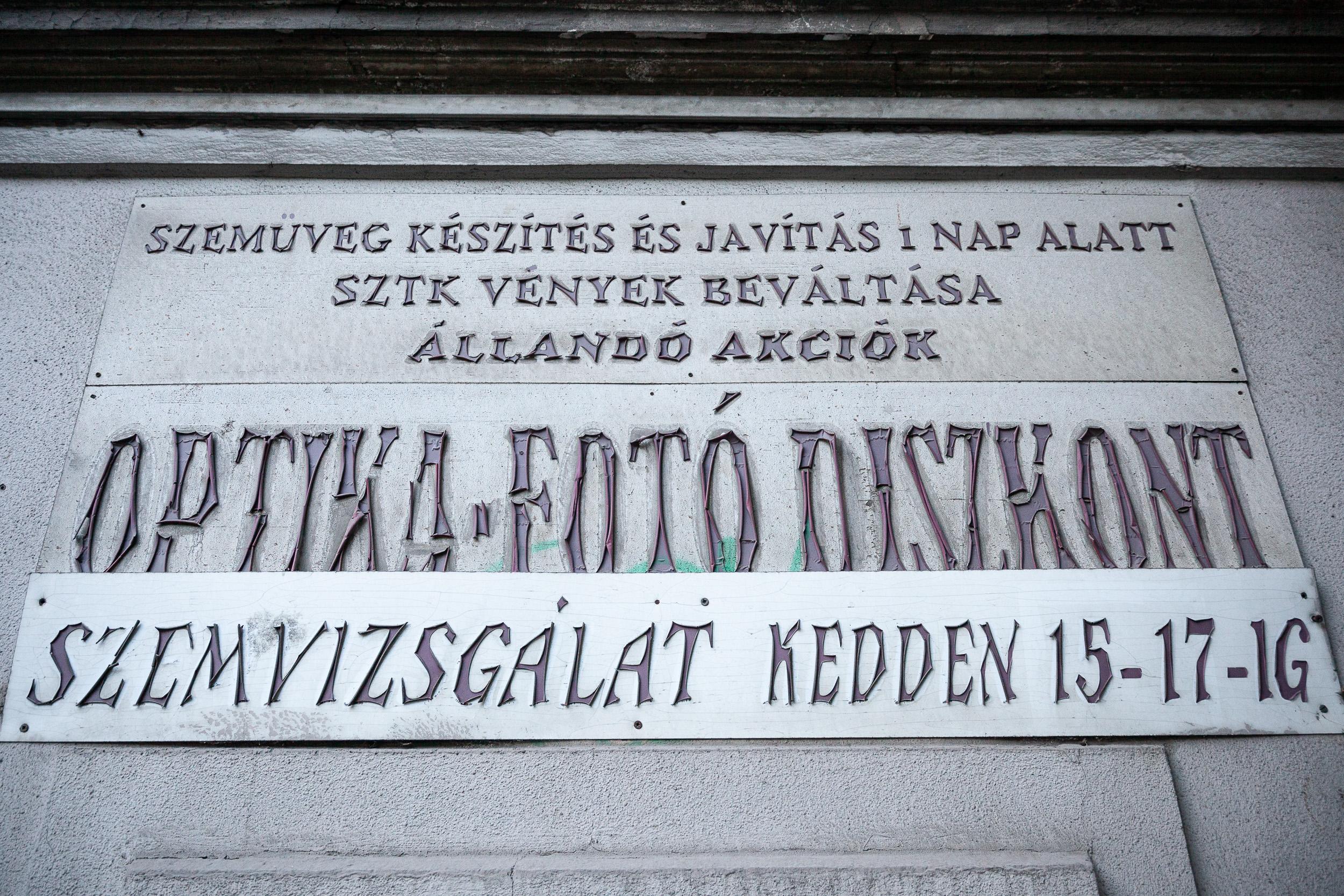 Harcsa Veronika Szilágyi Erzsébet fasor