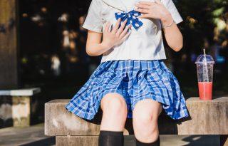 A ruhadarab, ami javítja az iskolai teljesítményt