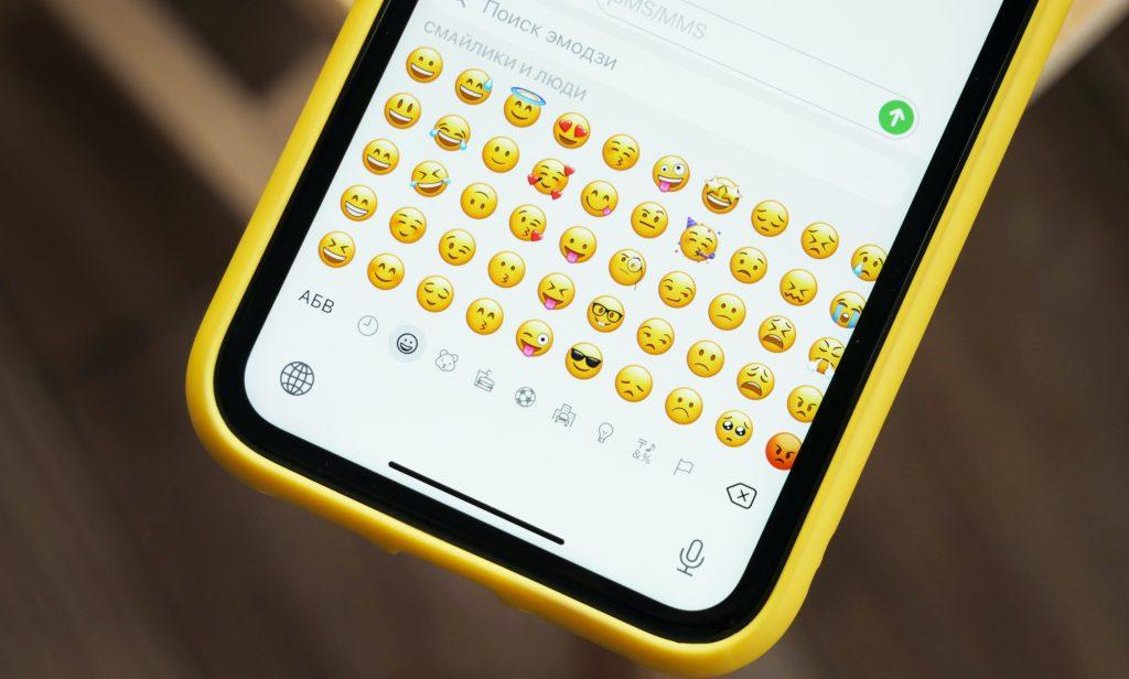 facebook-emoji-e-nevetes