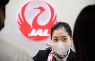 A japán légitársaság nemsemleges megszólításra vált