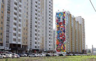 Monumentális orosz falfestmény hívja fel a figyelmet a környezetvédelemre
