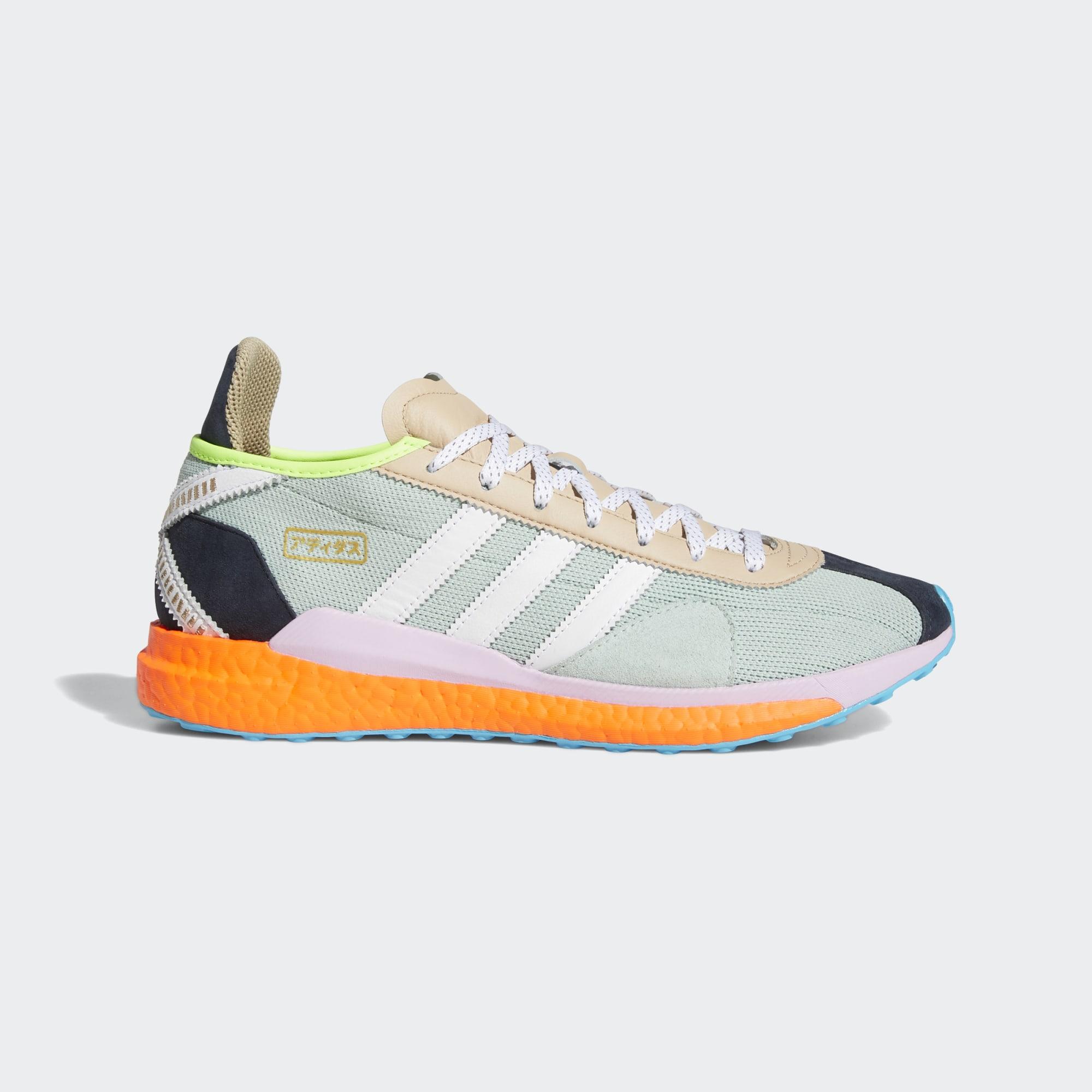 adidas-tokio_solar_hu_shoes_green
