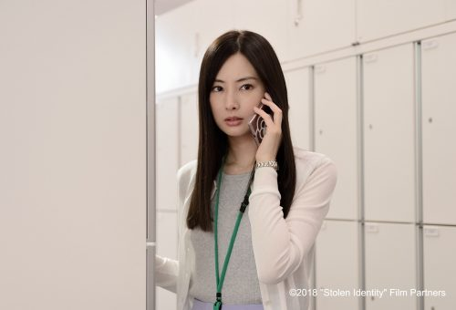 Egy gésa, egy csalfa fruska és sok találékony hölgy – kezdődik a Japán Filmfesztivál