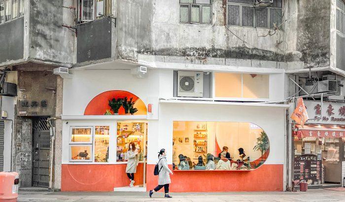 A vadregényes ausztrál táj ihlette a hongkongi kávézót