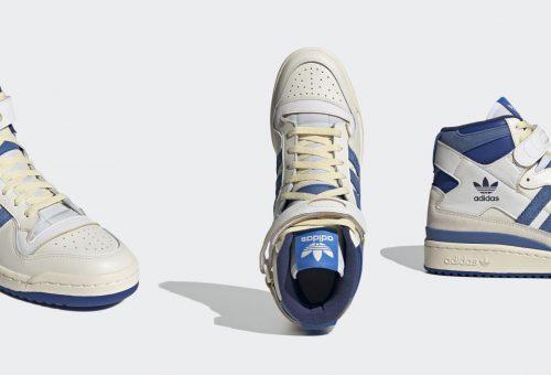 Mindenki ezt a '80-as évekbeli sneakert akarja