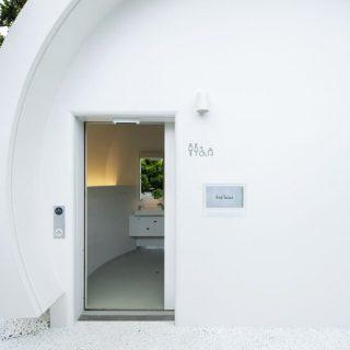 Hangvezérelt nyilvános mosdót húztak fel Tokióban